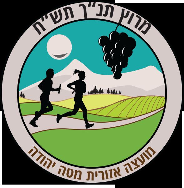 לוגו מירוץ תנך תשח