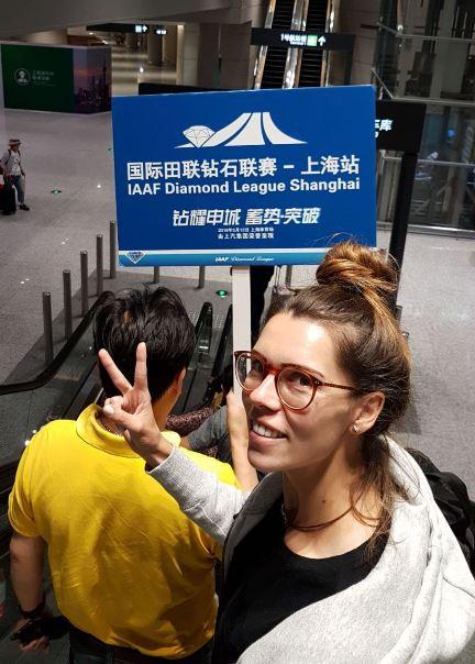 נחתו בשנגחאי