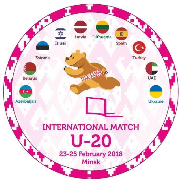 לוגו רשמי של התחרות