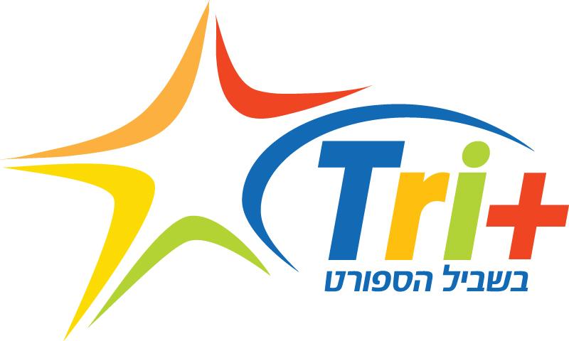לוגו טרי פלוס