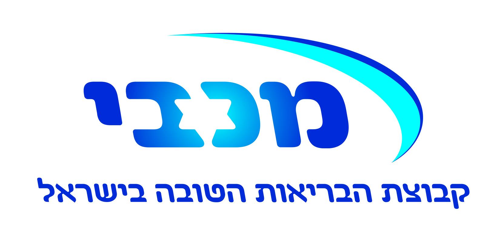 לוגו מכבי שרותי בריאות