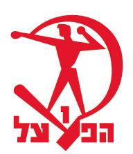 לוגו מרכז הפועל