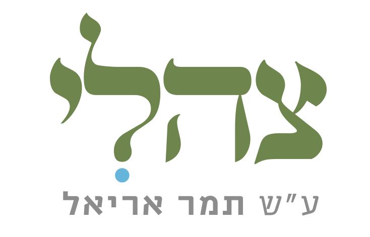 לוגו צהלי