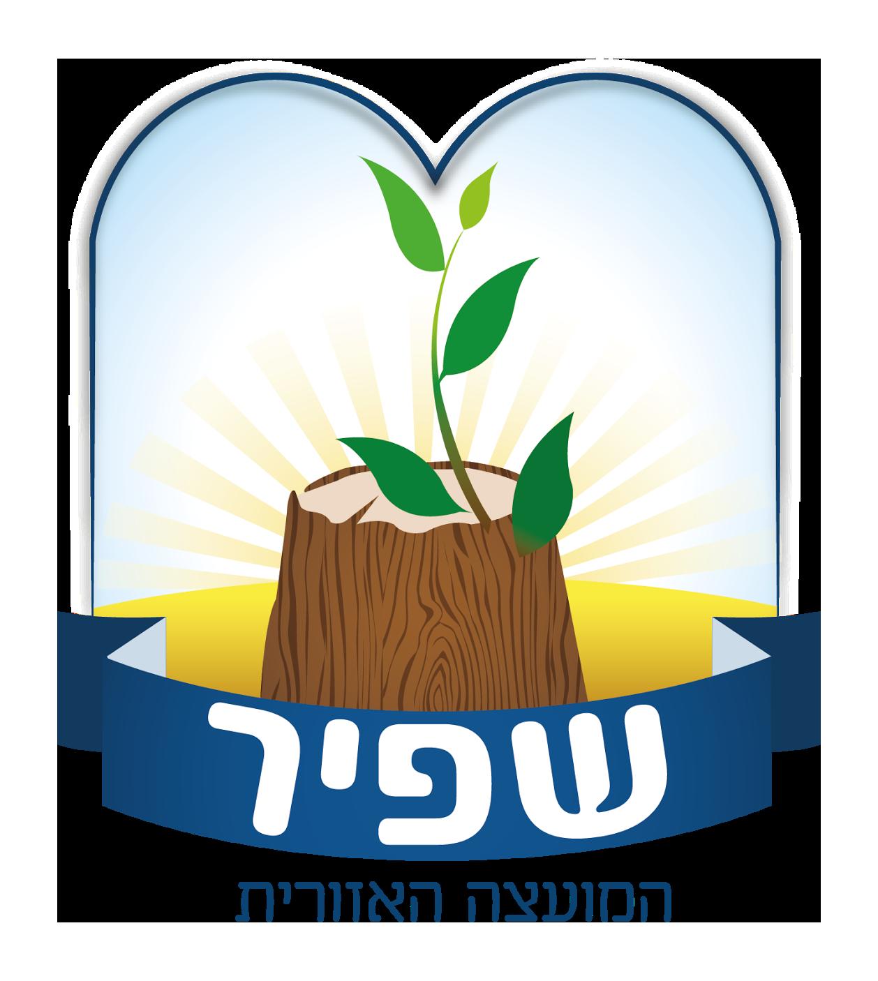 לוגו מועצה אזורית
