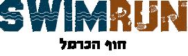 SWIMRUN  חוף הכרמל 2020